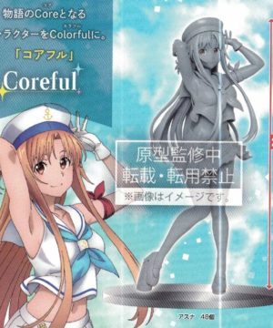 Coreful Asuna Sailor Uniform