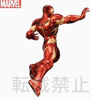 Marvel Comics Iron Man SPM Figure