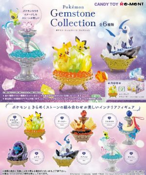Pokemon Gemstone Collection Box re-ment