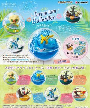 Pokemon Terrarium Collection re-ment