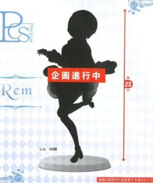 REM Precious Dress Figure