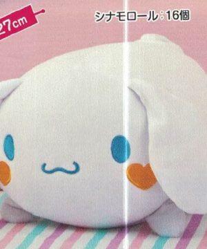 Sanrio Characters Cinnamoroll Relaxing Plush