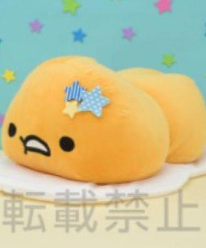 Sanrio Characters Gudetama Stars Large Plush