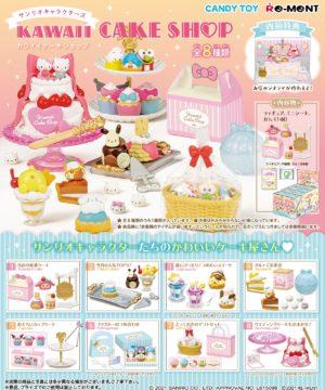 Sanrio Characters Kawaii Cake Shop