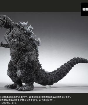 """Gigantic Series Favorite Sculptors Line """"Godzilla"""" Godzilla (1954)"""