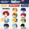 "Mochimochi Mascot ""Helios Rising Heroes"" Vol. 1"