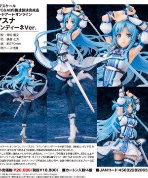 """""""Sword Art Online"""" Asuna Undine Ver."""