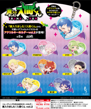 "Trading Kirameki Key Chain ""Welcome to Demon School! Iruma-kun"" Vol. 2"