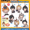 "Nitotan ""Haikyu!! To The Top"" with Mascot! Rubber Mascot"