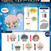 "JJ-24 ""Jujutsu Kaisen"" Jewelry Mascot"
