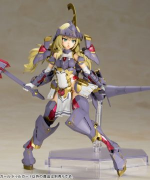 Frame Arms Girl Durga I (Plastic model)