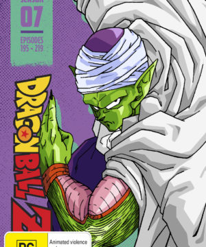 Dragon Ball Z: Season 7 - Limited Edition Steelbook (Blu-Ray)
