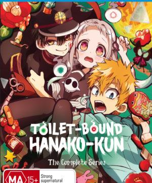 Toilet-Bound Hanako-Kun - The Complete Series (Blu-Ray)