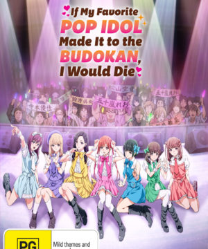 If My Favorite Pop Idol Made it to the Budokan, I Would Die - The Complete Series (Blu-Ray)