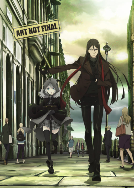 Fate Series: Lord El-Melloi Ii's Case Files [Rail Zeppelin] Grace Note the Complete Series (Blu-Ray)
