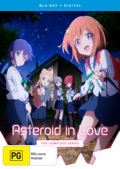 Asteroid in Love - The Complete Series - (Blu-Ray)