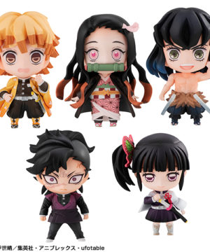 Demon Slayer Tanjiro's Friends Mascot Set