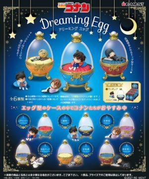Detective Conan Dreaming Egg