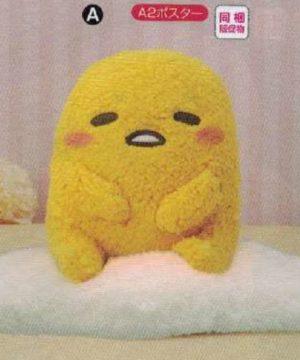 Gudetama Fluffy Plush A Furyu