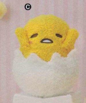 Gudetama Fluffy Plush C Furyu