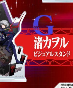 Ichiban Kuji Evangelion 3.0 + 1.0 Operation Started!