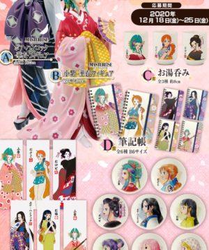 Ichiban Kuji - One Piece Girl's Collection -Hana