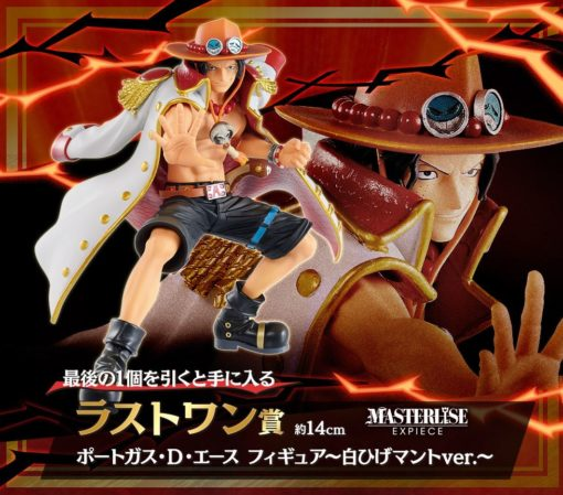 Ichiban Kuji One Piece Legends over Time