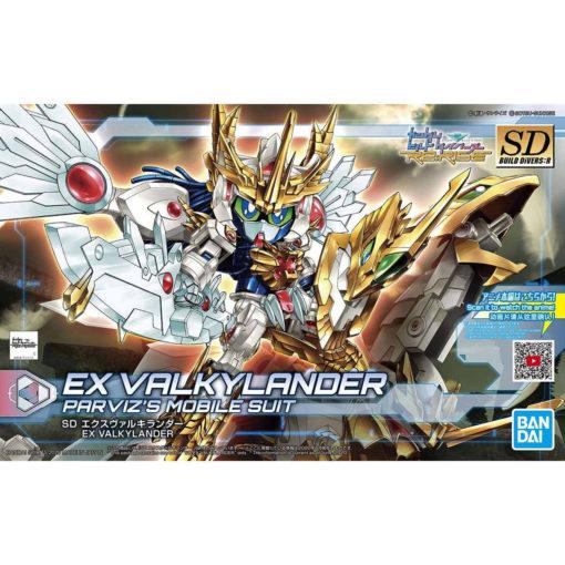 SDBD R EX Valkylander