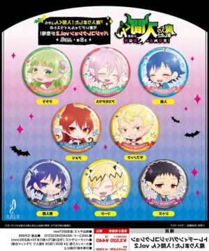 "Trading Badge Collection ""Welcome to Demon School! Iruma-kun"" Vol. 2"