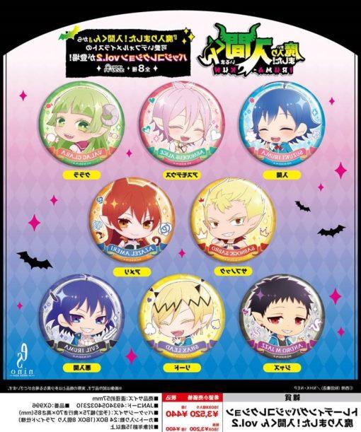 "Trading Badge Collection ""Welcome to Demon School! Iruma-kun"" Vol. 2"
