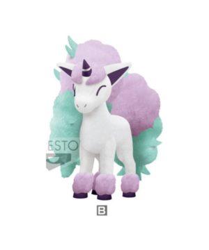 Banpresto Pokemon Galarian Ponyta Plush