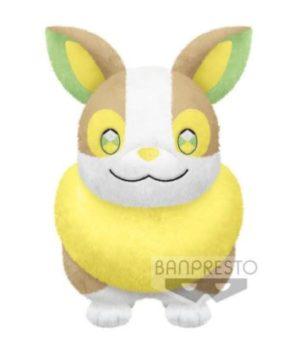 Banpresto Pokemon Yamper Plush