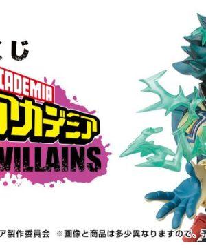 Ichiban Kuji My Hero Academia HERO VS VILLAINS