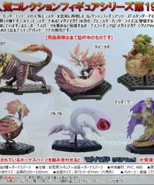 Capcom Figure Builder Monster Hunter Plus Vol 19