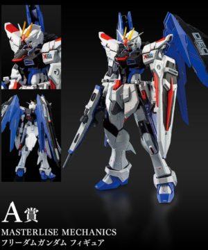 Ichiban Kuji Mobile Suit Gundam & Mobile Suit Gundam SEED