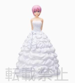 Ichika Nakano Bride