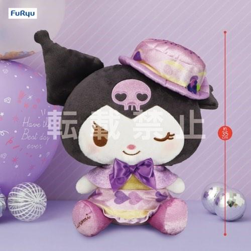 Kuromi Birthday Large Plush