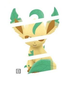 Pokemon Leafeon Plush