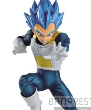 Retsuden II Vol.7 Super Saiyan Blue Vegeta