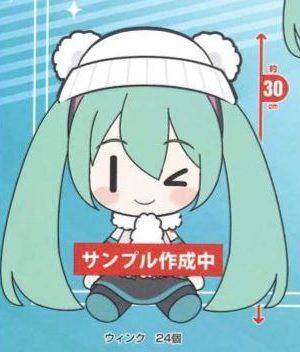 Hatsune Miku Big Plush Winter Version A