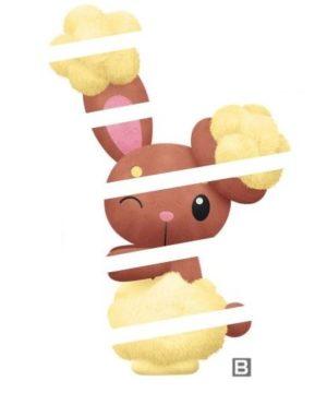 Pokemon Buneary Plush