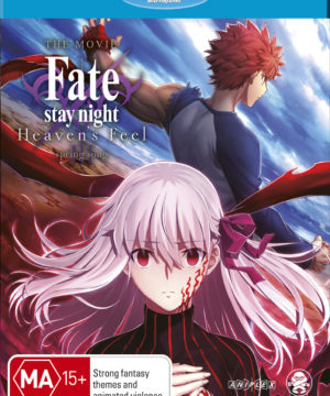 Fate/stay Night Heaven's Feel III. Spring Song (Blu-Ray)