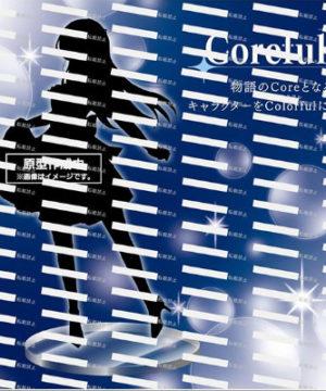 Coreful Mai Sakurajima Clear Dress Ver