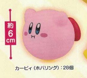 Kirby of the Stars Mascot Figure Ver D