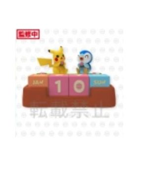 Pokemon Pikachu and Piplup Calendar