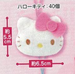 Sanrio Characters Face Mascot Hello Kitty