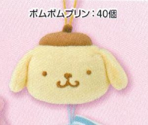 Sanrio Characters Face Mascot Pompompurin
