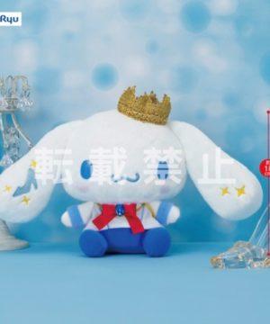 Cinnamoroll Fairy Tale Prince Plush