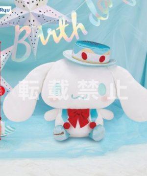Cinnamoroll Happy Birthday China ver Plush
