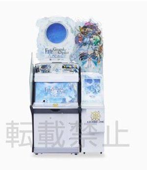 Fate Grand Order Arcade Machine Figure-3